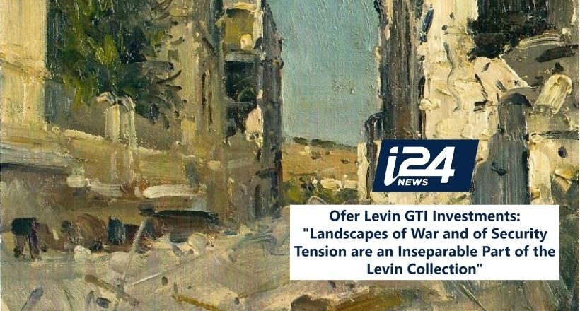 Ofer Levin GTI